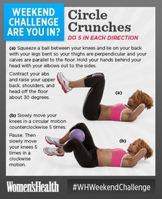 #WHWeekendChallenge Circle Crunches. Medicine balls are an awesome workout tool. They allow for a wide range of motion and let you move your core fluidly. Throw your abs a curveball and try completing 5 circle crunches in each direction. SO...ARE YOU IN?