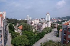 Xiamen with University Tower in Background