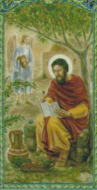 Image of St. Matthew feast day 21st September pray for us.