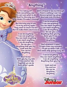 """Learn the lyrics to the song """"Anything"""" from Sofia the First! #DisneyJunior"""