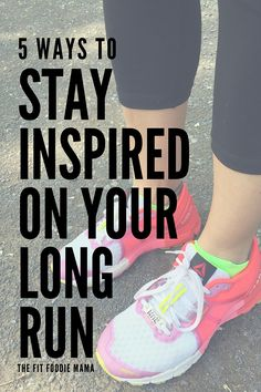 5 Ways to Stay Inspi