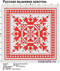 patterns of russian embroidery