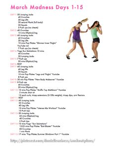 March Daily Workout Part 1 #fitness #workout #plan