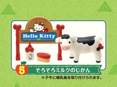 Re-Ment Miniatures - Hello Kitty Farm Life #5
