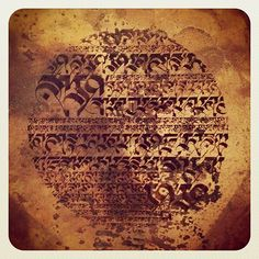 Cryptik Calligraphy