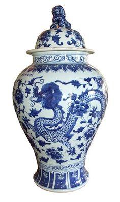 Huge Asian Vase - $350.