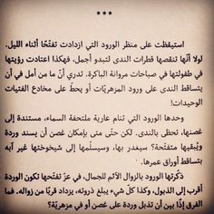 الاسود يليق بك - احلام مستغانمي