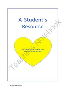 Student Resource Binder from UniqueProducts on TeachersNotebook.com -  (13 pages)  - Student Resource Binder