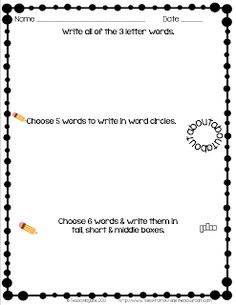 Word Wall Word Work- activities to reinforce ANY word wall