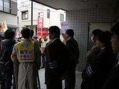 写真・市進ストライキ。 ガードに動員された職員たち pic.twitter.com/uM6yGsekRM