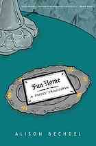 Fun Home: A Family Tragicomic [Print]