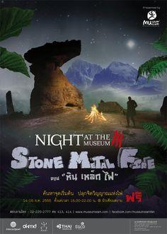 """NIGHT AT THE MUSEUM III ตอน """"หิน เหล็ก ไฟ""""  ----  ปลุกจิตวิญญาณแห่งไฟ วันที่ 14 - 16 ธันวาคม 2555 เวลา 4 โมงเย็น - 4 ทุ่ม ที่ มิวเซียมสยาม ฟรี!!    สอบถาม: โทร. 02-225-2777 ต่อ 413, 414"""
