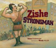 Zishe the Strongman Robert Rubinstein Falafel (6 to 7 Years) http://pjfor.me/zishe-the-strongman