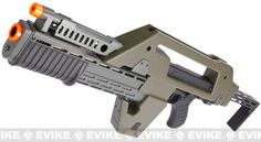 Evike.com Airsoft Guns - Pre-order / Preview   Evike.com Airsoft Guns - Pre-Order Estimated Arrival: 06/2012 --- Matrix Limited Edition Custom Alien Pulse Rifle Airsoft AEG  