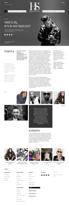 Hello Style by Alexander Laguta, via Behance| #webdesign #it #web #design #layout #userinterface #website #webdesign <<< repinned by an #advertising #agency from #Hamburg / #Germany - www.BlickeDeeler.de