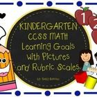 Do you need to display the learning goals in your kindergarten class? If so, this is the packet for you!!!! I have created KID FRIENDLY I CAN  post...