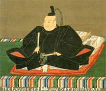 Shoguns (C1, W10)