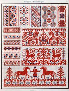 Antique vintage russian cross stitch