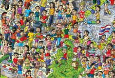 "Cammy, ""This is another picture of Songkran, which is what they are celebrating in Thailand now. Do you see the monkey?""  www.findthecutes.com  #Kidscartoons #Childrensbooks #Songkran #Thaifestivals #Seekandfind #Searchbooks #Kidsbooks"
