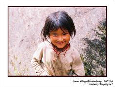 Lovly Girl - A Ba State, Sichuan