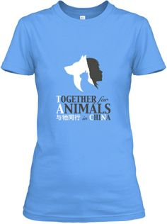 Tee for TOGETHER, for Animals in China