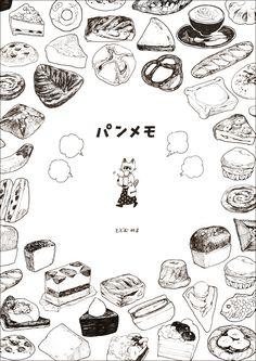 Bread ~ illustration