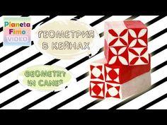 Геометрия в кейнах – 1 / Geometry in canes – 1 - YouTube with english subtitles