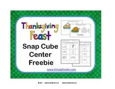 Thanksgiving Snap Cube Center (free; from Simply Kinder on TpT)