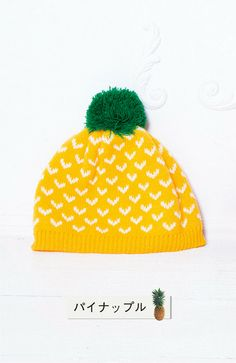 Pineapple hat... apparently this is for infants, but I would absolutely wear it.