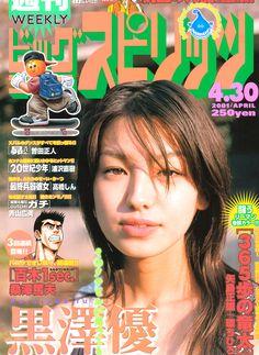 黒澤優の画像 p1_24