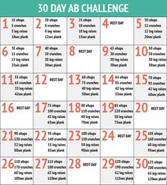 30 day challenge, squat challenge, crunches, weight loss, ab challenge, ab workouts, weightloss, plank challenge, fitness challenges