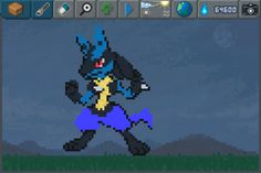 I choose you Lucario!