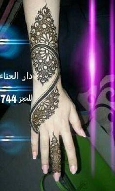 Khaleeji Henna   Gulf/Khaleeji Henna