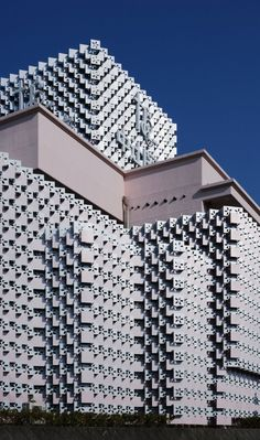Nakatsuji clinic Façade with weave-pattern metal panels