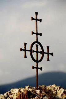 Mount Athos Cross