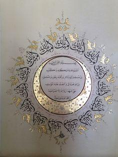 "İslamic Art / tezhip/ ""Amentü "" Reyhan Geylan"