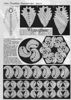 Foglie crochet