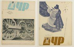 1947 Czech Typ journal aimed at printing industry.  http://amassblog.com/?p=416
