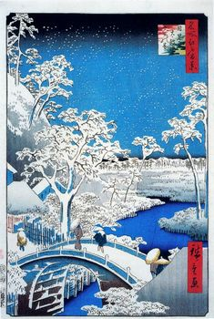 Drum Bridge and Setting Sun Hill, Meguro - Hiroshige, 1858