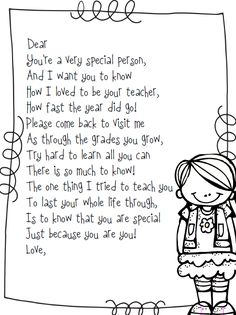 Free end of the year poem {boy and girl version!!} school