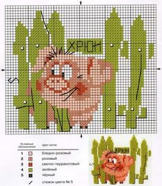 cochon - pig - point de croix - cross stitch - Blog : http://broderiemimie44.canalblog.com/