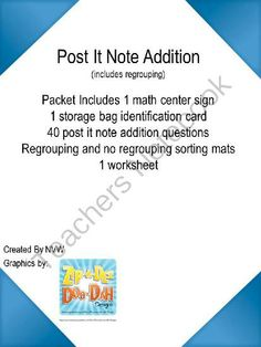 Post-It-Note Addition from NVW on TeachersNotebook.com -  (16 pages)  - Addition activity and worksheet with and without regrouping.