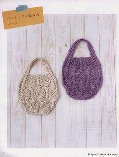 Art: bags