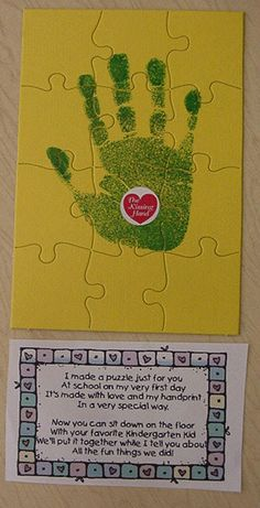 Handprint and poem for first day of Kindergarten