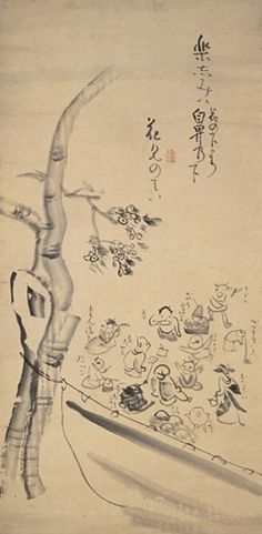 仙がい義梵の画像 p1_3