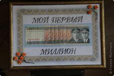 Поздравление на свадьбу длинный рубль 33