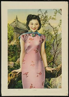 Asian Pin-Up Poster 2 (Circa 1930s-40s) by Fred Seibert, via Flickr