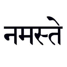 namaste |ˈnäməˌstā| - a respectful greeting said when giving a namaskar. noun another term for namaskar. ORIGIN via Hindi from Sanskrit namas 'bowing' + te 'to you.'