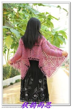 Beautiful long front drape vest.   I would make this either sleeveless or short sleeved! ~ Lee Ann. Crochetgottaloveit.blogspot.com
