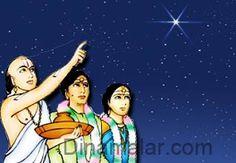 திருமணத்தில் மணமக்கள் அருந்ததி பார்ப்பது ஏன்?  http://temple.dinamalar.com/news_detail.php?id=20034